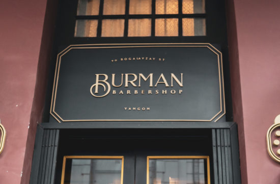 Outside In Front Of Burman Barbershop