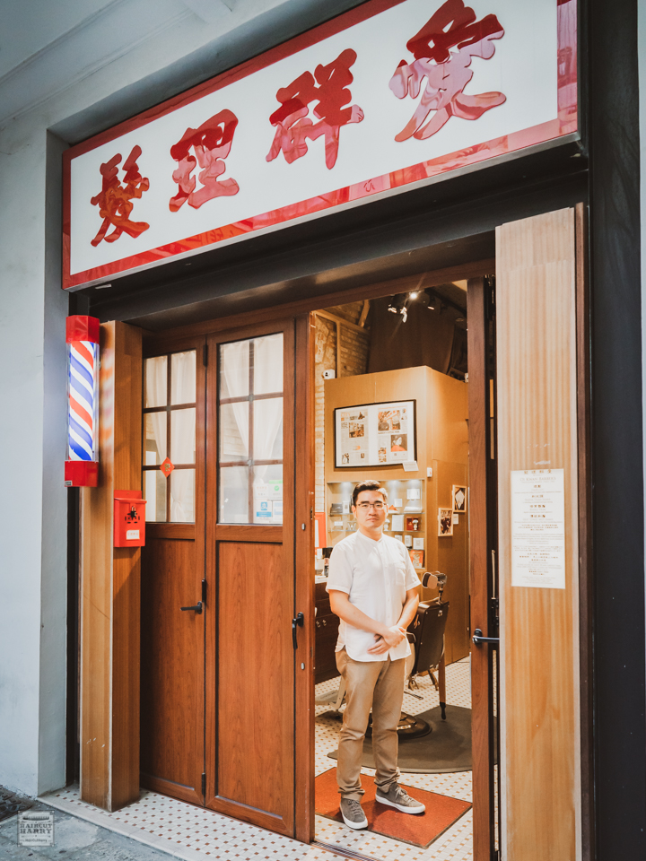 Mark Standing Inside the Doorway of Oi Kwan Barbers on Mallory Street.